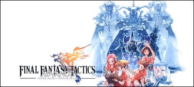 Logo Final Fantasy Tactics advance.