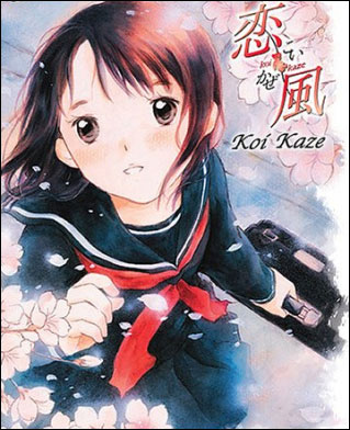 Artwork promotionnel Koi Kaze.