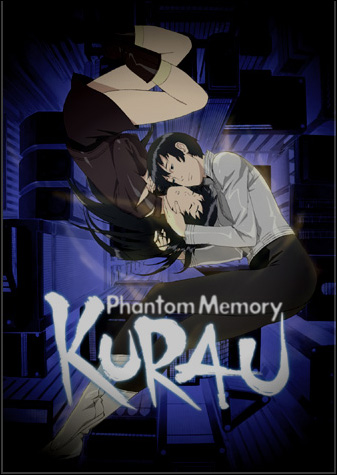 KURAU Phantom Memory artwork.