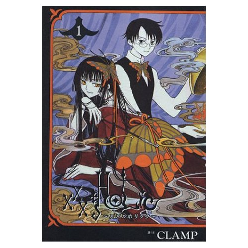 xxxholic-another-holic-landolt-ring-aerosol